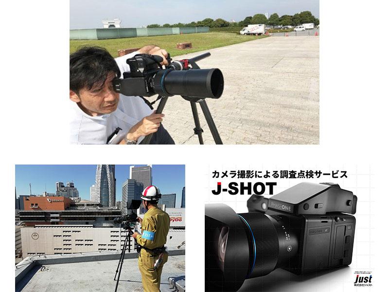 構造物調査の専門家が目的に応じてさまざまなカメラを使い分けて高品質な映像を撮影